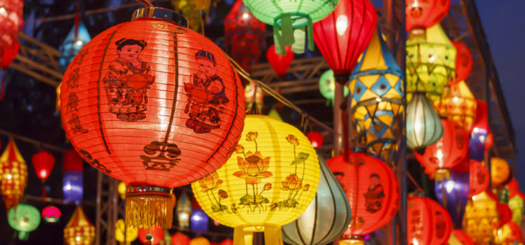 Lunar New Year Celebration Lanterns