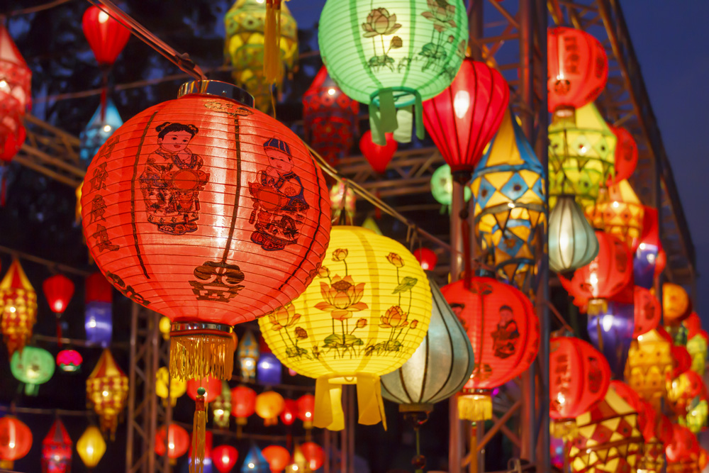 Lunar New Year Celebration Lanterns